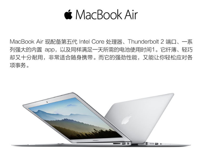 """1.6寸苹果笔记本电脑租赁"""""""