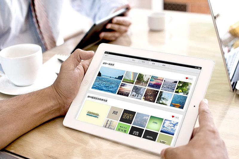 苹果Apple iPad租赁