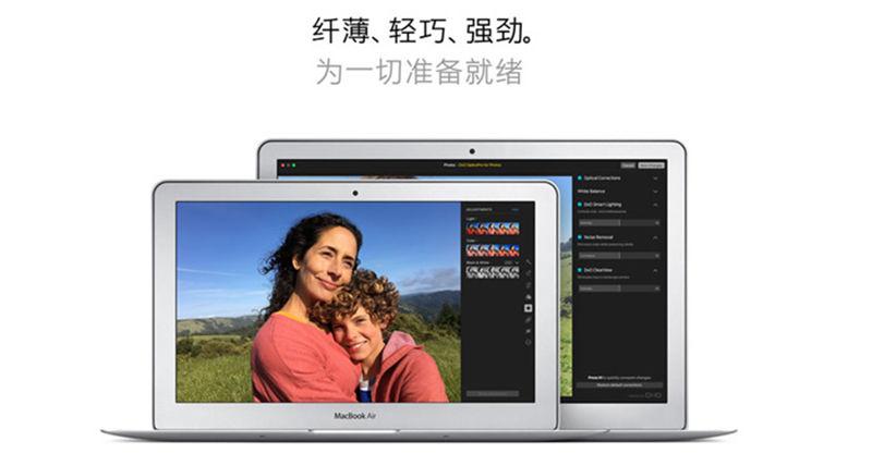 """3.3寸苹果笔记本电脑租赁"""""""