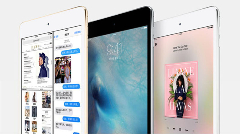 苹果Apple iPad mini租赁