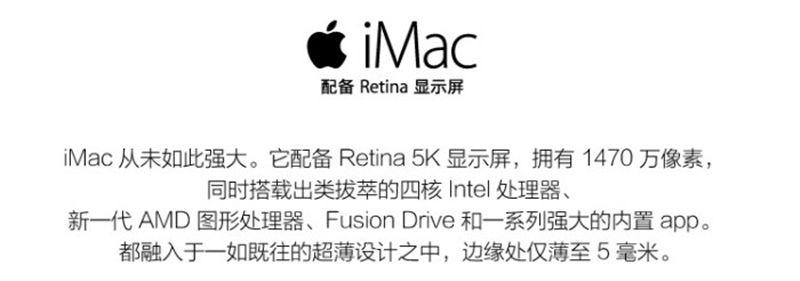 """1.5寸苹果一体机租赁"""""""