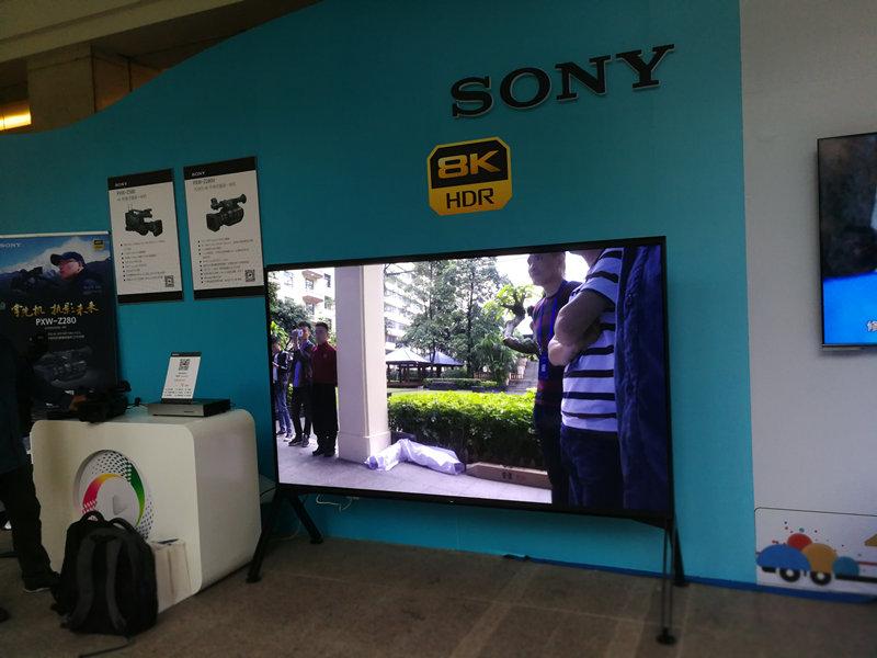 世界超高清视频产业发展大会