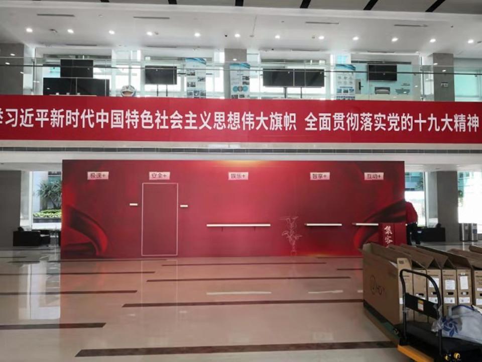 """020年中国移动广东公司合作伙伴大会"""""""