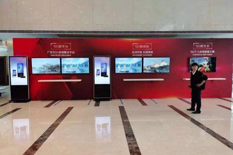 2020年中国移动广东公司合作伙伴大会
