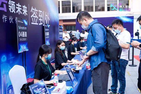 2020中国移动全球合作伙伴大会