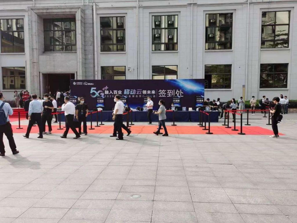 """020中国移动全球合作伙伴大会"""""""